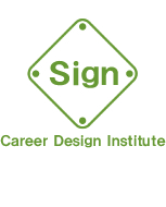 Career Design Institute